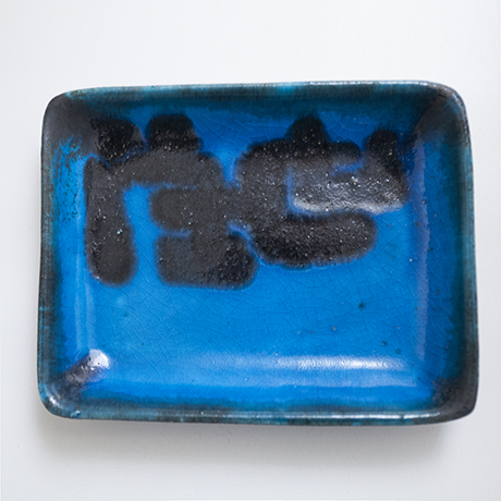 Bruno_Gambone_dish_plate_glazed_ceramic_blue_keramik_Teller_blau_italian_design