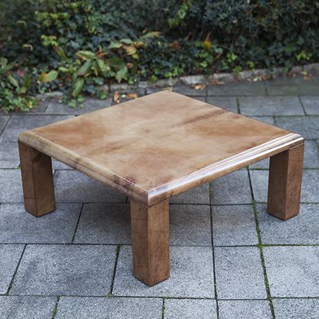 Aldo_Tura_coffee_table_square