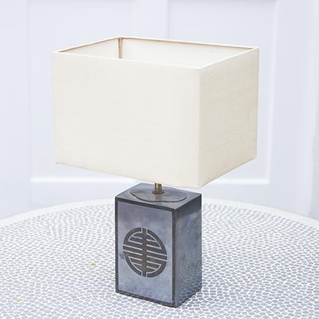 Tischlampe_Lampe_asiatisch_aluminium
