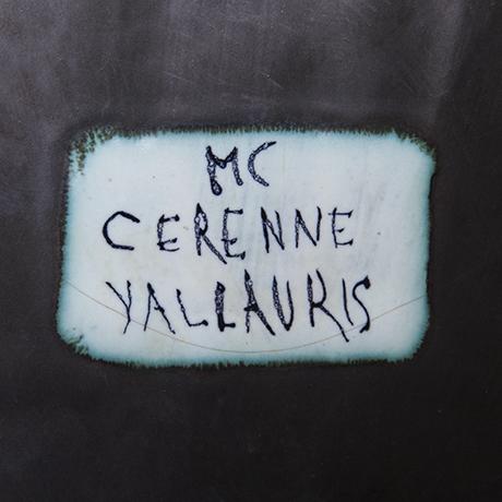Vallauris_ceramic_plate_signed