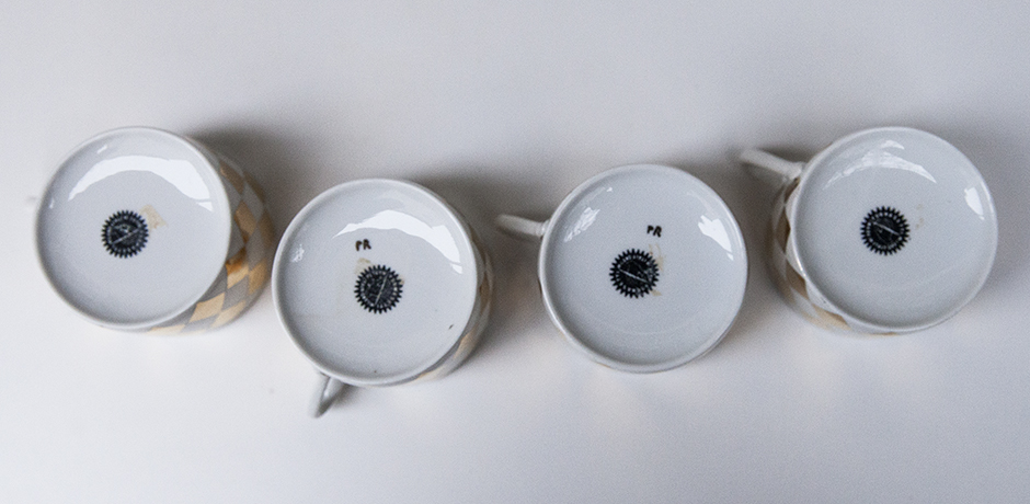 Piero_Fornasetti_coffee_cup_set_12