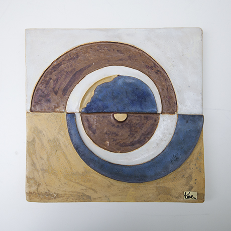 Helmuth-Schaeffenacker-wall-relief-geometric-stoneware