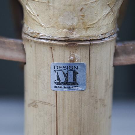 Ingo-Maurer-Uchiwa-floor-lamp-bamboo