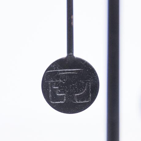 Arnulf-Hoffmann-sculpture-object-marked