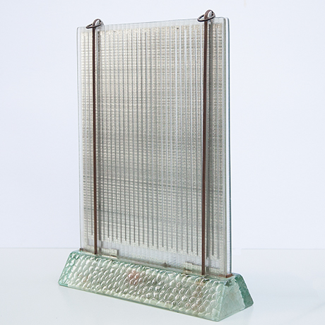 Coulon-Saint-Goban-radiator-glass