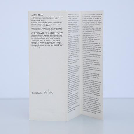 Arnaldo-Pomodoro-object-rectangular-silver-stele