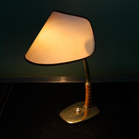 Kalmar-table-lamp-leather-Arnold-vintage